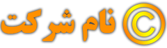 مرجع خرید و فروش پارچه روسری|تیارام